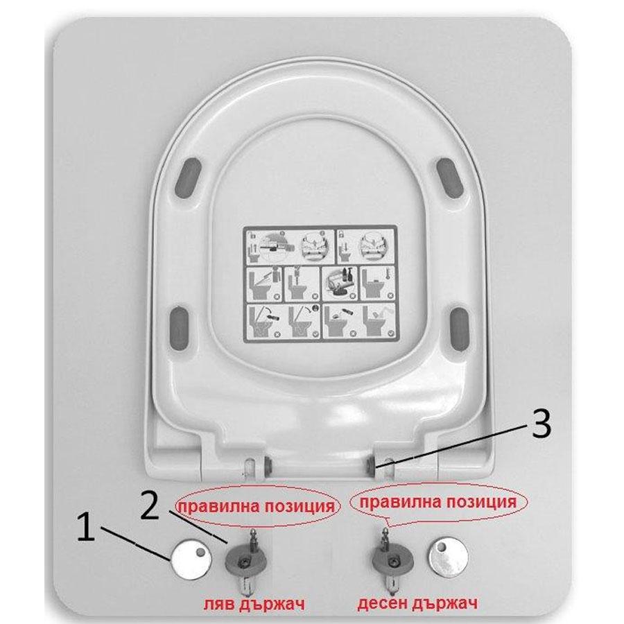 bavno-padasht-kapak-toaletna-chinia-beta-soft-close-01