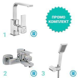 Промоционален комплект смесители MONI - актуална цена, описание, онлайн поръчка. Поръчай Промоционален комплект смесители MONI онлайн, плати про доставка. 930