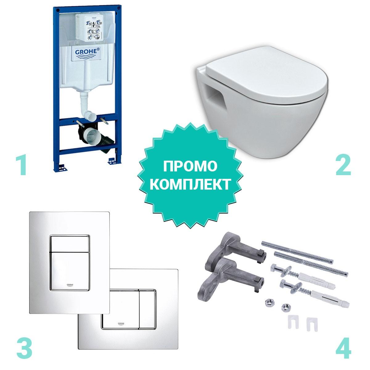 serel-promo-komplekt-vgrajdane-konzolna-toaletna-chinia-01