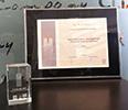 Първа награда за най-добър астурийски патент