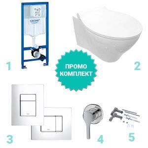 Промоционален комплект 5 в 1 - структура за вграждане, крепежи, бутон и конзолна тоалетна чиния RIM FREE с биде, смесител Vera - актуална цена, описание, онлайн поръчка. Поръчай Промоционален комплект 5 в 1 - структура за вграждане, крепежи, бутон и конзолна тоалетна чиния RIM FREE с биде, смесител Vera онлайн с наложен платеж. 3467