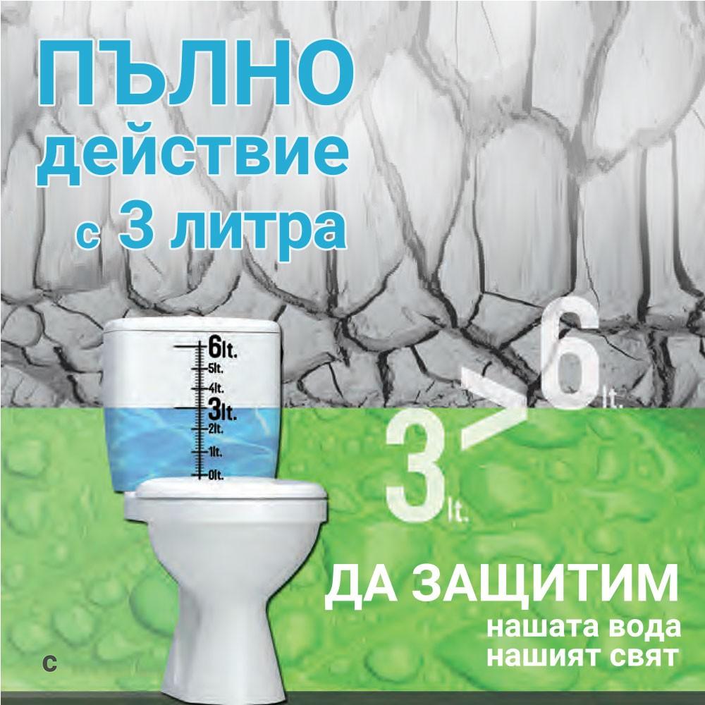 pylno-deistvie-3-litra
