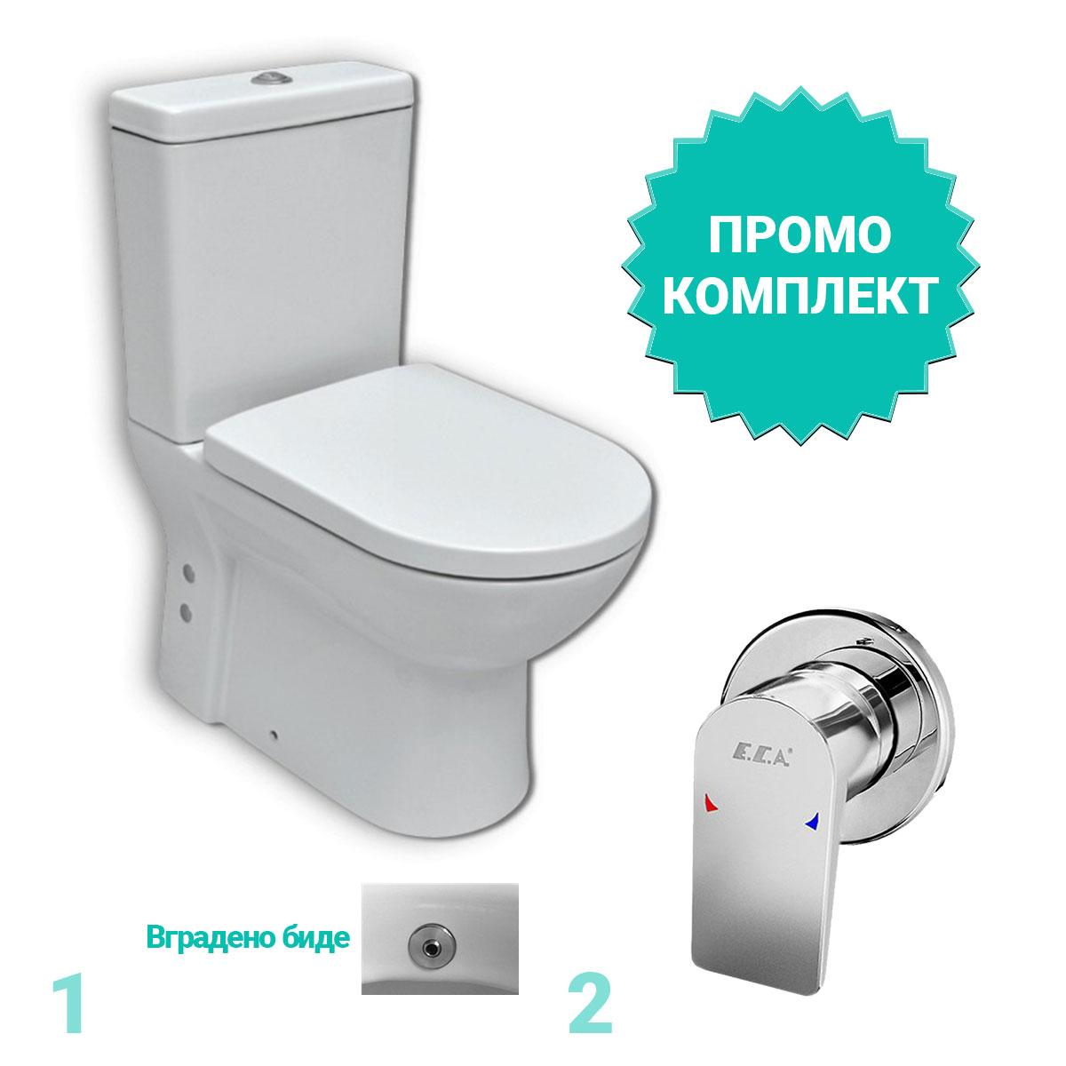serel-promo-komplekt-monoblok-bide-smesitel-6712